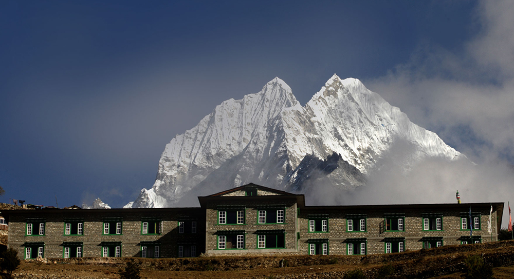 Yeti Mountain Home Kongde